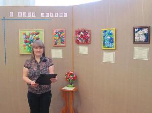 Выставку открывала Голубева С.А., гл. библиотекарь читального зала